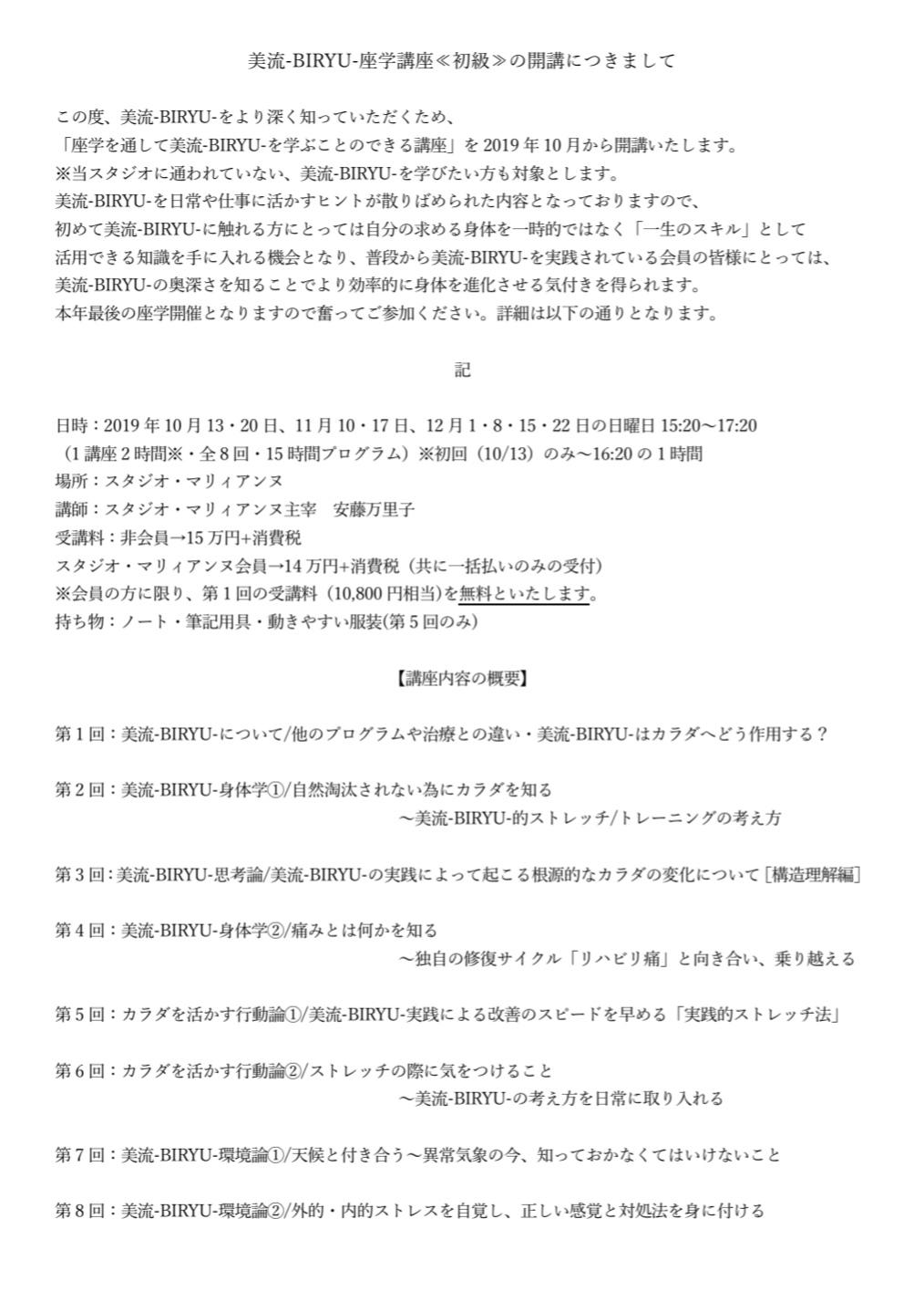 Screenshot_20190913_115522